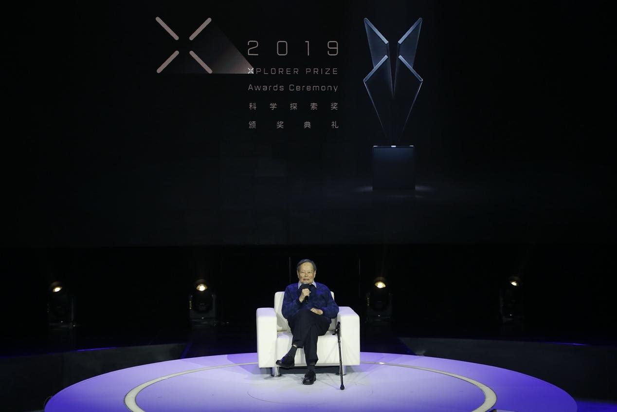 """2019""""科学探索奖""""颁奖典礼在京举行,50位获奖青年科学家亮相"""
